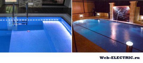 Подводное освещение бассейна