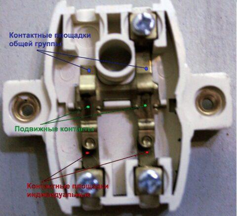 Проходной выключатель из двухклавишного