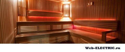 Оптоволокно освещение бани