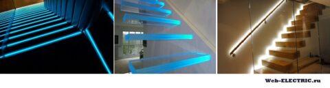 Освещение на лестничной площадке в доме