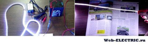 Аварийное освещение от аккумулятора своими руками