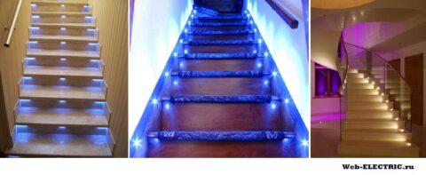 Освещение лестницы своими руками