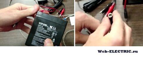 Как сделать аварийное освещение от аккумулятора