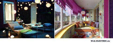 Дизайн освещения зоны Чилаут