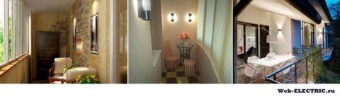 Дизайн освещения балкона