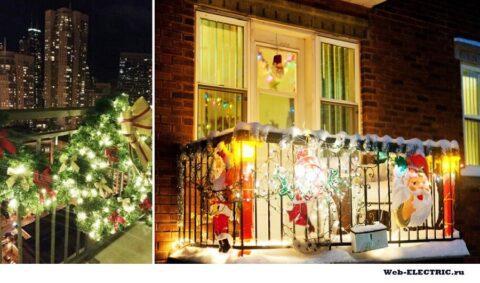Праздничное освещение балкона идеи