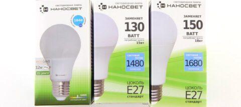 Упаковка светодиодной лампы