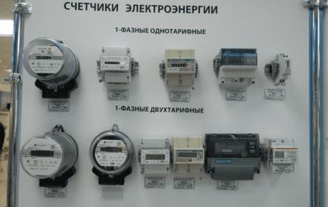 Однотарифные и многотарифные электросчетчики