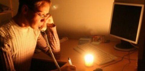 Куда звонить если отключили свет