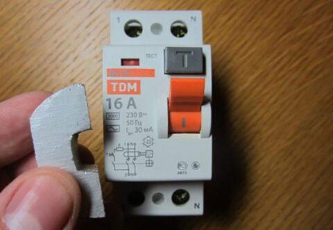 Проверка дифавтомата магнитом
