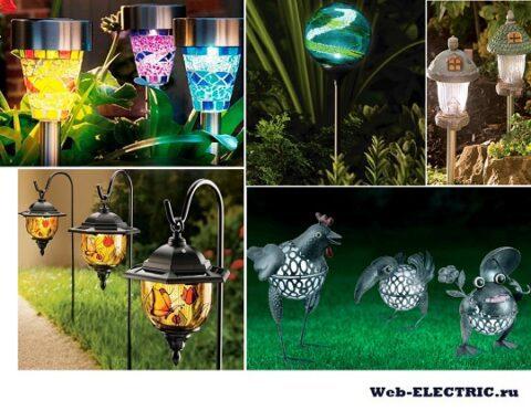 красивые светильники для участка