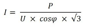 формула для расчета АВ 2