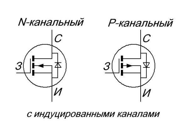 n-канальный транзистор