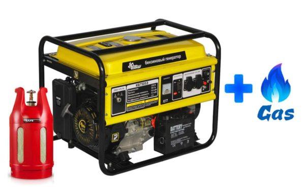 двухтопливный генератор